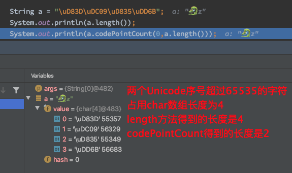 Unicode字符演示1